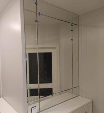 Проект «Зеркальное панно»